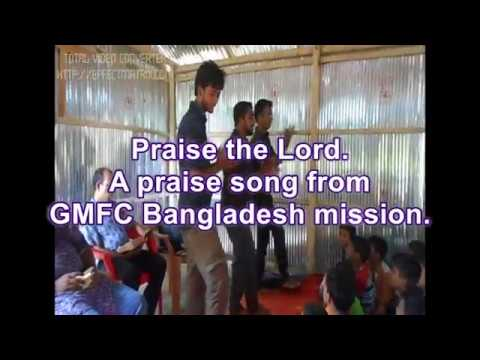 Brethren Singing to Jesus in Tala, Bangladesh