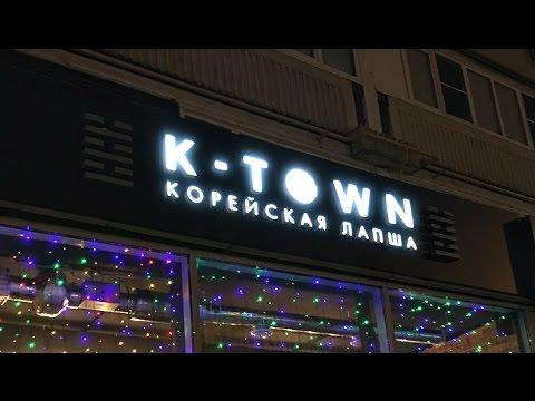 Куда сходить в Москве: демократичная корейская кухня