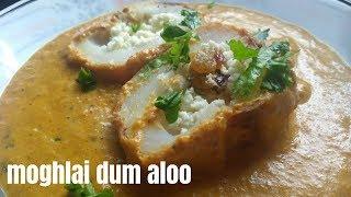 Moghlai Dum Aloo | Dum Aloo Recipe