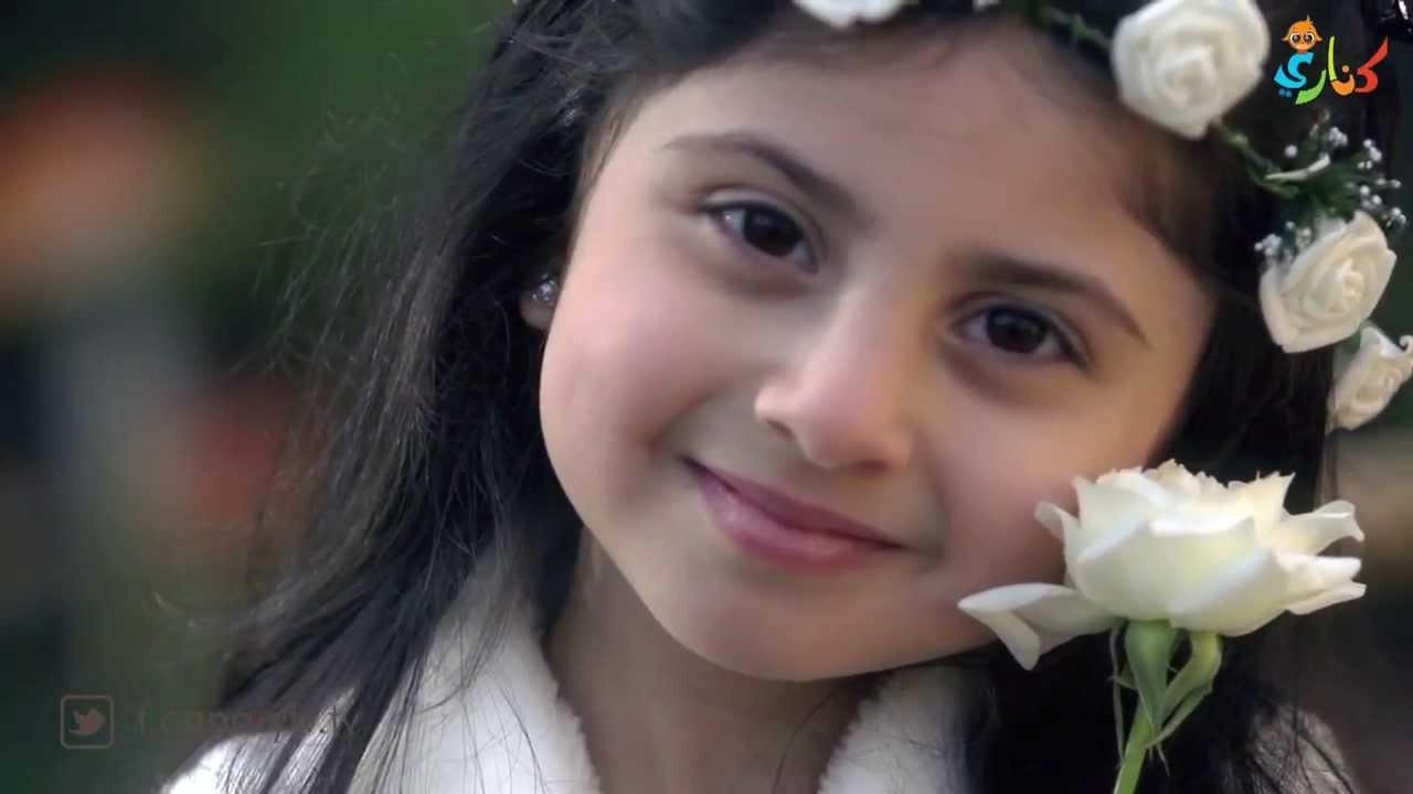 فيديو كليب انشودة وردة بيضاء للمبدعة ريماس العزاوي بجودة Hd Youtube