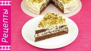 Шоколадный торт Чёрный Принц. Вкусно и просто!