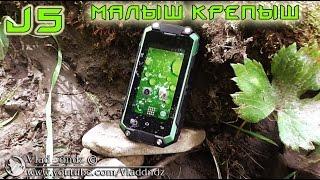 видео Обзор защищенного смартфона J5