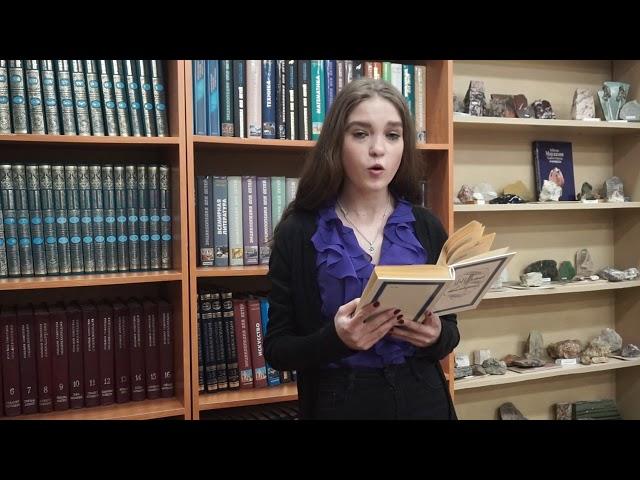 Изображение предпросмотра прочтения – МаринаСавенко читает произведение «Лебедь» Ф.И.Тютчева