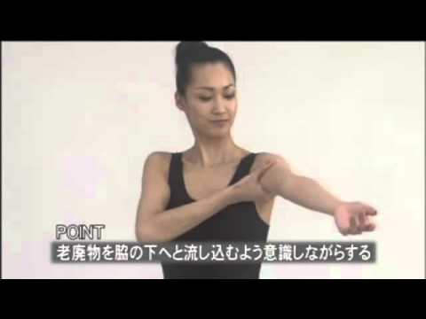 Японский омолаживающий массаж лица На 10 лет назад - YouTube