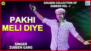 Pakhi Meli Diye    পাখি মেলি দিয়ে    Assamese Best Song    Zubeen Garg    Love Song    RDC Assamese