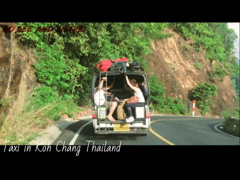 KOH CHANG THAILAND - HOW TO GO TO KOH CHANG FROM BANGKOK เกาะช้า ง ตราด