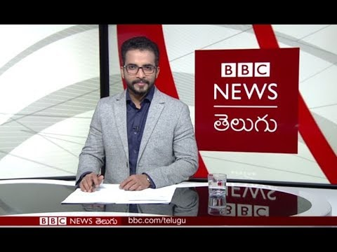 Indonesia tsunami: India offers help- BBC Prapancham with Venkat Raman–3.10.2018–BBC News Telugu