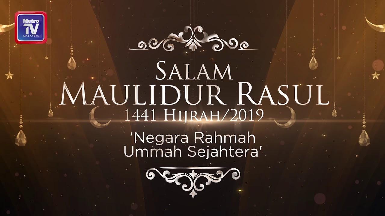 Salam Maulidur Rasul 1441 Hijrah Youtube