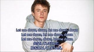 洋楽 和訳 Alec Benjamin - Let Me Down Slowly feat. Alessia Cara thumbnail
