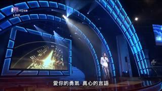 【HD】第46屆電視金鐘獎 梁一貞 - 愛沒那麼簡單