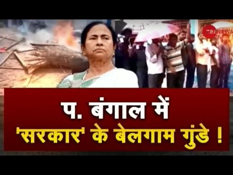 West Bengal panchayat elections: Violence mars polling in 4 districts; Know top developments