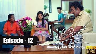 Sangeethe | Episode 12 26th February 2019 Thumbnail