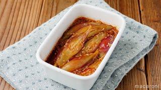 【みょうがのピリ辛漬け】ごはんのお供に♪茹でて漬けるだけの簡単レシピ!