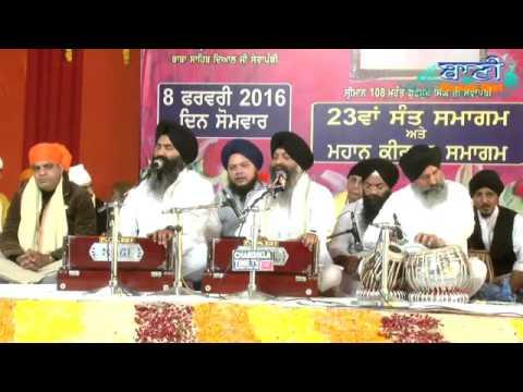 Bhai-Ravinder-Singhji-Darbar-Sahib-At-G-Tikana-Sahib-On-08-Feb-2016