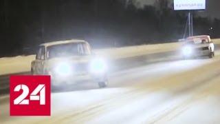От Воробьевых гор до Подольска: излюбленные места дрифтеров - Россия 24