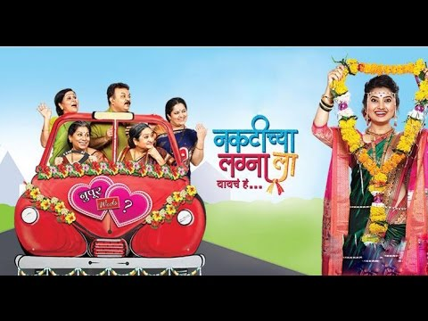 Annamalai Serial Title Song | MP3 Download