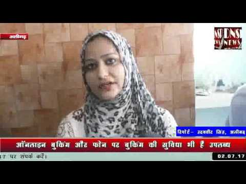Aligarh News