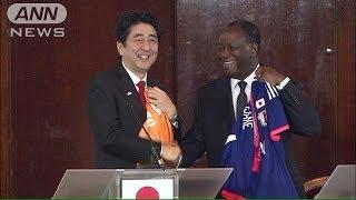 コートジボワールで首脳会談 W杯で健闘誓う(14/01/11)