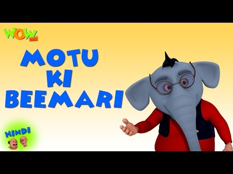 Motu Ki Beemari | Motu Patlu in Hindi WITH ENGLISH, SPANISH & FRENCH SUBTITLES | As seen on Nick thumbnail