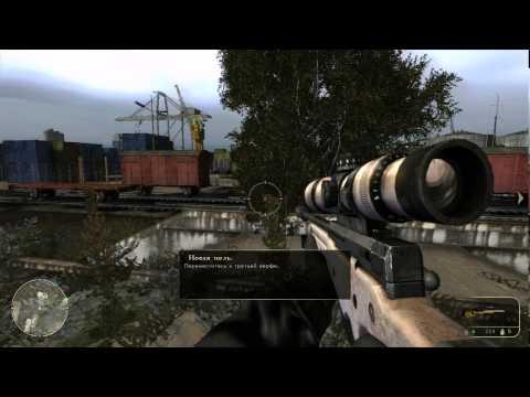 Прохождение Снайпер московская миссия 2 серия