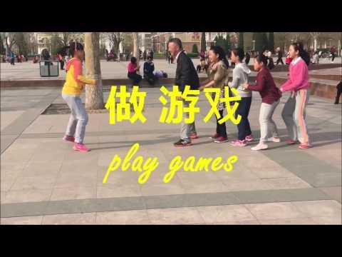 Springtime in China | 中国的春天 | Leisure Activities