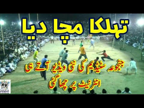 Shani gujjar & Kamala Gujjar Ne Bhaga Bhaga Ke Mara || Volleyball players - Fighting