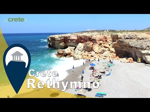 Crete | Malliou Riaki Beach