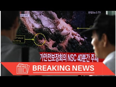 [Breaking News] North Korea nuclear test site Punggye-ri sees ' significant ' Increase in tunnel wo