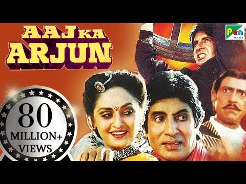 Aaj Ka Arjun | Full Movie | Amitabh Bachchan, Jayapradha | HD 1080p