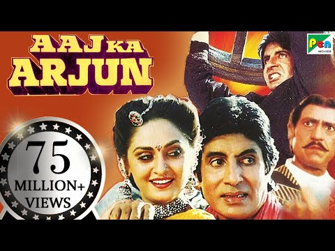 Aaj Ka Arjun | Full Movie | Amitabh...