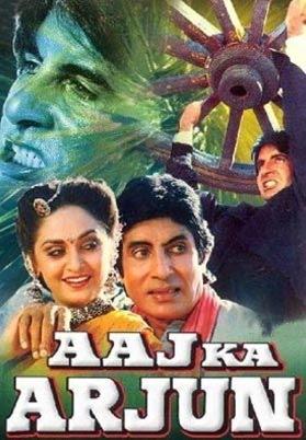 1990-Aaj Ka Arjun