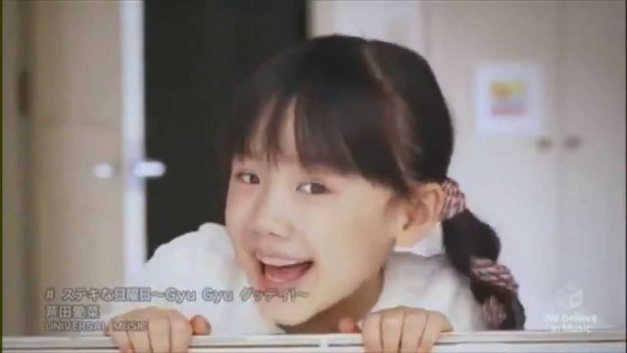 Ashida Mana - ~Gyu Gyu~ (APC Collab)