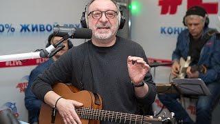 �������� ���� Евгений Маргулис - Мой Друг Играет Блюз (#LIVE Авторадио) ������