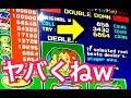 【メダルゲーム】1000枚でボーナススピンを攻略する!