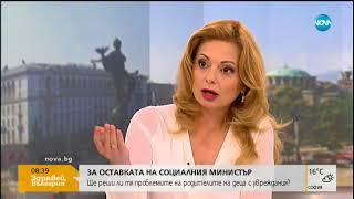Манолова: Със смяната на един министър държавата не спира да съществува