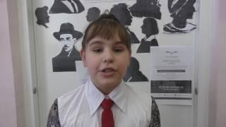 Страна читающая — Полина Яшина читает произведение «Что ни страница....''В. В. Маяковского