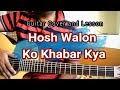 Hoshwalon Ko Khabar kya | Sarfarosh| Jagjit Singh| Guitar Cover & Lesson