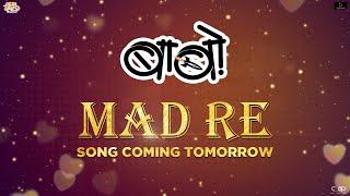 Babo Marathi Film Love Song Teaser zeemusic Trineeti Bros