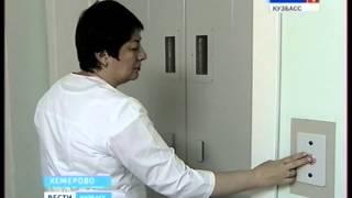 В Кемерове отремонтировали родильный дом(Сегодня в детской многопрофильной больнице Кемерова после планового закрытия распахнет двери родильный..., 2014-09-08T08:46:28.000Z)