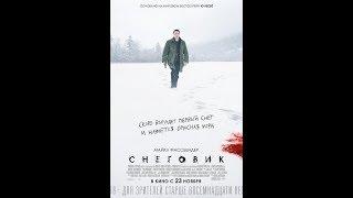 Снеговик. Отзыв о фильме зрителя - читателя.