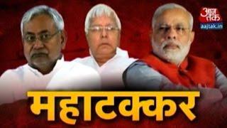 Modi's Remark: Nitish, Lalu To Launch 'Shabd Wapas' Campaign
