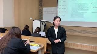 국어교육과 W