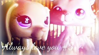 Littlest Pet Shop: Always love you #5 (Nasz pierwszy raz)