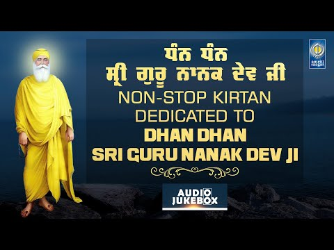 Non Stop Gurbani Kirtan Dedicated To Sri Guru Nanak Dev Ji | Audio Jukebox 2017 - Amritt Saagar