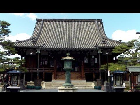Sojiji Temple (総持寺) , Ibaraki City, Osaka Prefecture