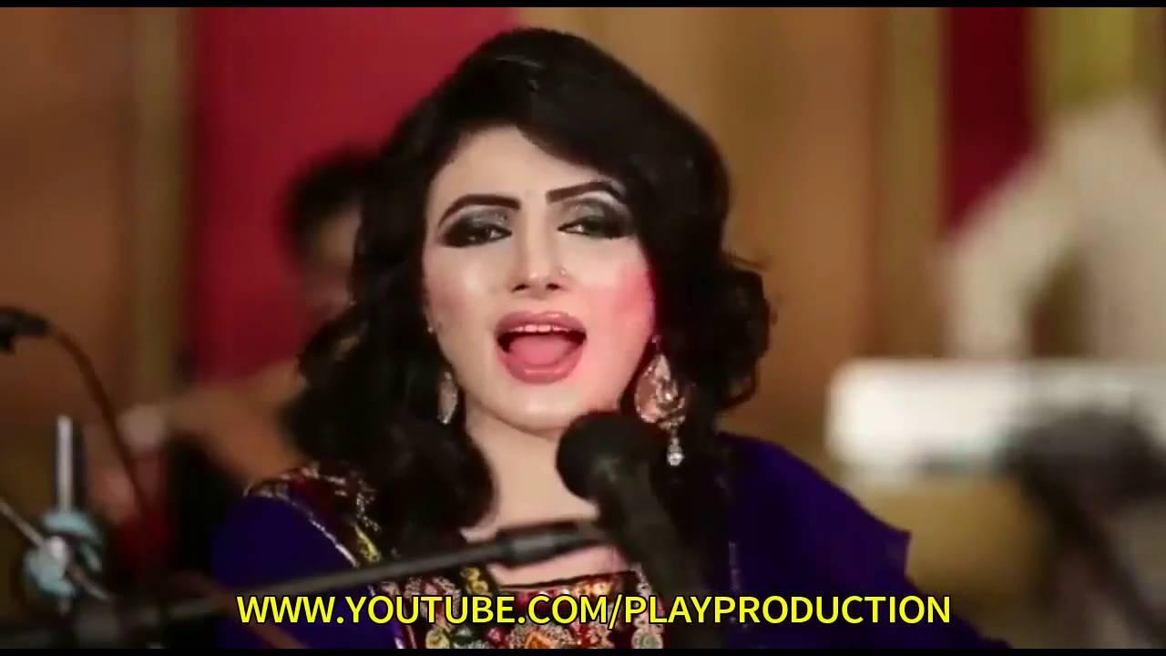 Nazia Iqbal New Urdu Songs 2016 Tumy Dil LagiI Bhul Jani