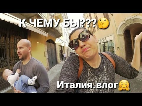 Vlog/птица насрала-к чему???:)