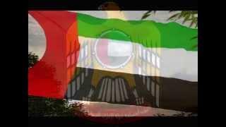 United Arab Emirates/دولة الإمارات العربية المتحدة/阿联酋/«Ishy Bilady» by matheona film