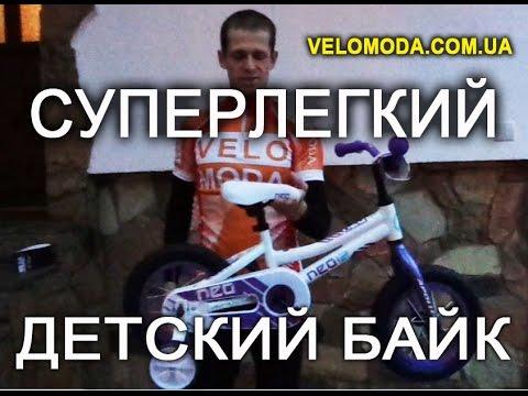 Купить дамский велосипед в Москве