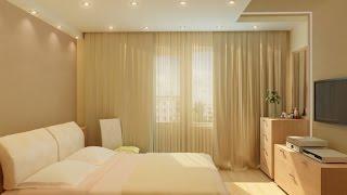 Матовые натяжные потолки в спальню от компании «Строй Сервис»